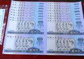 1990版100元四連體鈔圖片