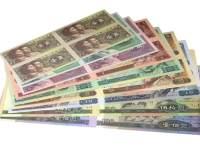 康银阁连体钞珍藏册价格多少?