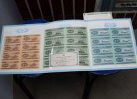 黑龙江回收125分币八连体