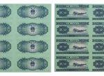 紙分幣熒光幣有哪幾種?