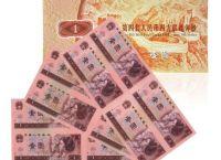 1元四连体钞细节图