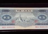 什么是宝塔山二元?53年2元发行背景