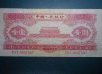 1953年1元人民币值多少钱?