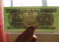 哪一套人民币2角纸币价格最高?