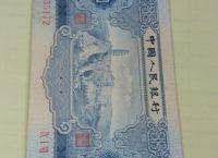寶塔山2元原票圖片