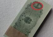 1953年的5分钱图片鉴赏