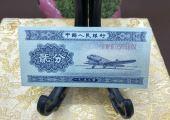 1953年长号2分纸币全新绝品图片