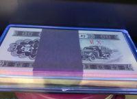 1953年1分百张人民币图片鉴赏