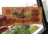 1960年5元(豹子号)图片鉴赏