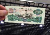 第三套人民币五星水印车工2元狮子号图片鉴赏