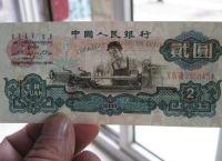 60年車工2元古幣水印和五星水印價格分析