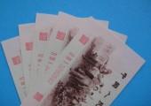 背绿1角蝴蝶券纸币图片鉴赏