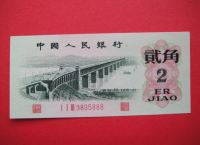 第三套1962年长江大桥2角图片