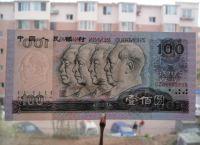 全新80年100元狮子号纸币图片鉴赏