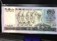 80年100元纸币高清图片鉴赏
