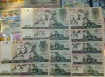 回收1980年50元人民币及市场行情