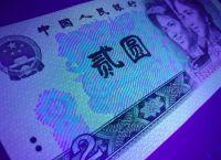 80年2元綠鉆6666獅子號圖片鑒賞