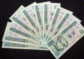 1980年标准十连2元纸币图片鉴赏