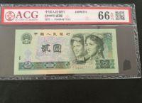 1980年2元豹子號愛藏評級幣圖片