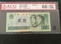 1980年2元豹子号爱藏评级币图片