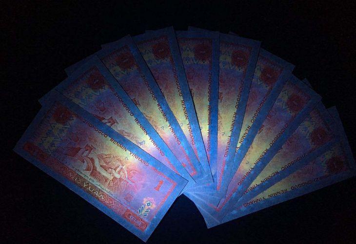 第四套80年1元红金龙(十连号)荧光币图片鉴赏