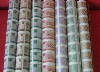 人民币整版连体钞回收价格多少钱