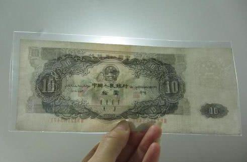 1953年10元纸币价值是多少?