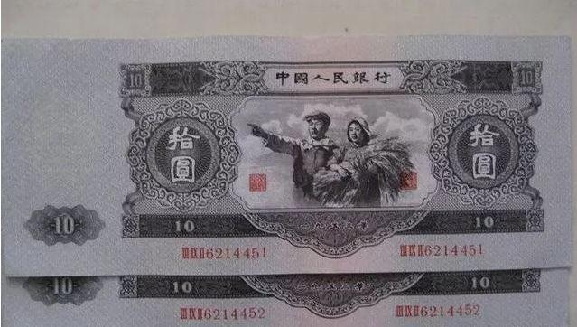 """""""大黑十""""纸币市场价多少?"""