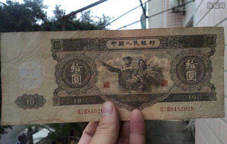 53年10元大黑拾纸币名副其实的钞王
