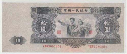 大黑拾纸币该怎样辨别真伪呢?
