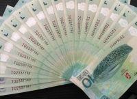 绿色的大陆10元奥运钞现在多少钱