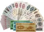 第三套人民币的发展前景好吗?