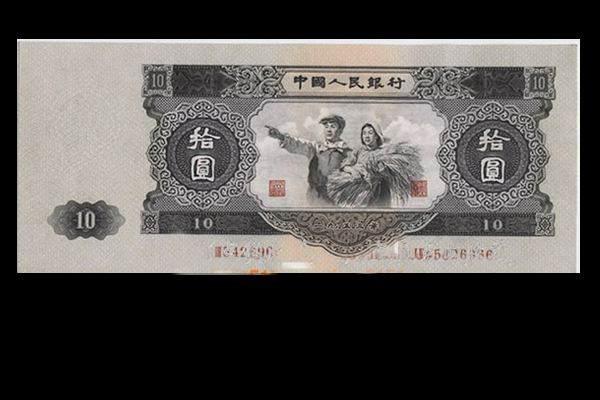 大黑十纸币价格多少钱?