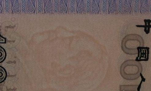 1980年100元纸币真假鉴定技巧
