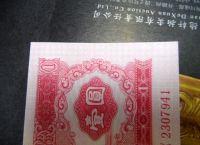1953年1元纸币价格行情分析