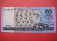 1980年100元人民币值多少钱?