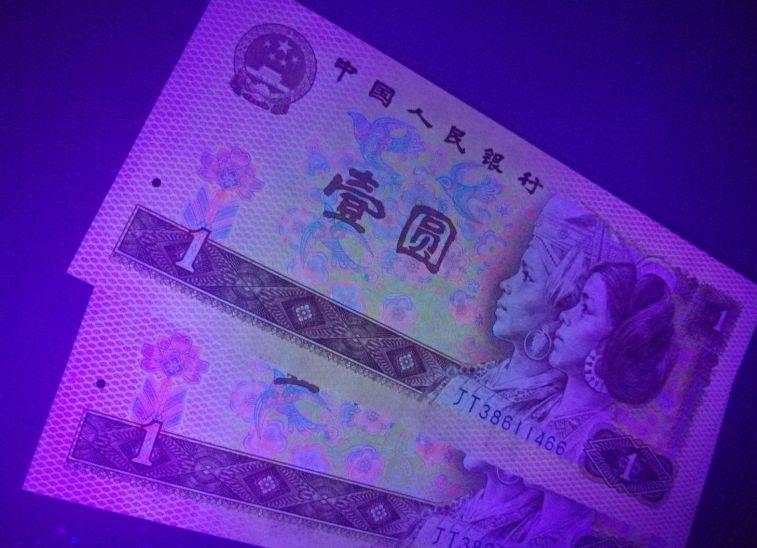 1980年蓝冠1元金龙王纸币图片鉴赏