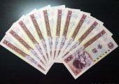 1980年1元和5元人民币的投资
