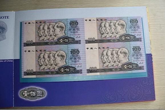 1990年100元四连体钞价格浅谈