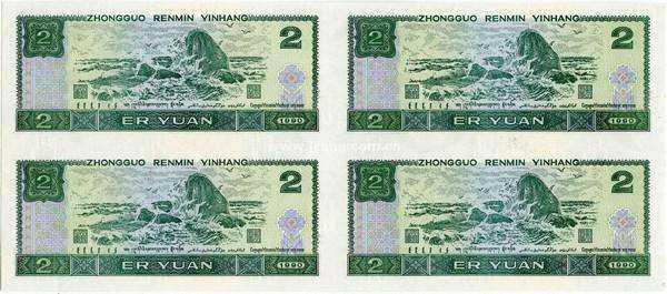 1980年2元四连体钞价格