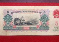 五元炼钢工人价格,1965年5元人民币多少钱