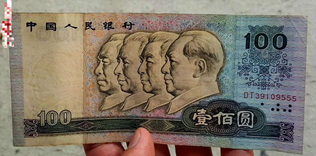 1980年100元人民币豹子号.jpg