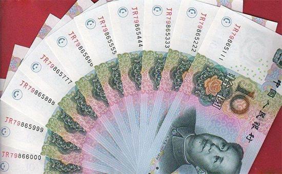 豹子号人民币收藏价值高