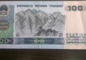 错版100元人民币值多少钱