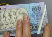 错版100元人民币价格