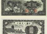 第一套人民币10元有几种现在值多少钱一张?