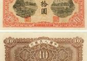 第一套人民幣10元有多少個種類現在值多少錢一張