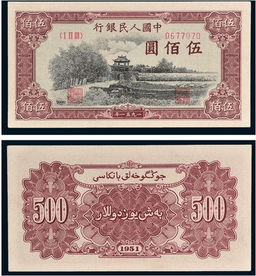 第一套人民币种单张价格现在价值最大的是哪几张?