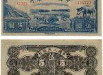 1949年5元水牛图纸币值得入手吗