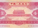 二版1元人民币收藏价值 未来市场行情分析